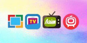 5 сервисов для тех, кто хочет смотреть ТВ онлайн