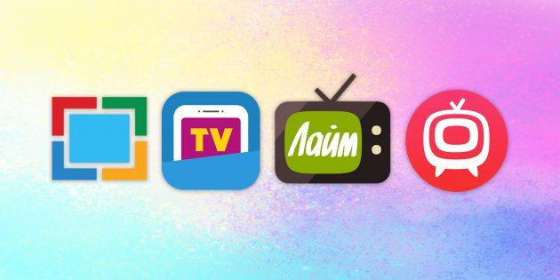 4 сервиса для бесплатного просмотра онлайн-ТВ