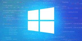 15 команд меню «Выполнить» для каждого пользователя Windows