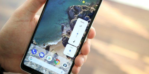 Android P: меню регулировки громкости