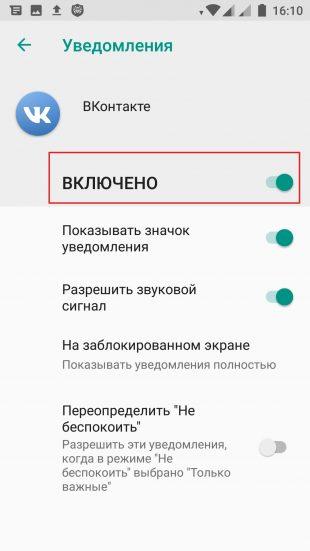 Как превратить смартфон в друга