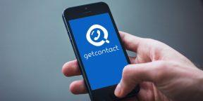 Чем опасно приложение GetContact и почему его не нужно устанавливать
