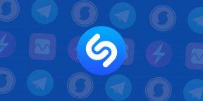 На замену Shazam: лучшие приложения для распознавания музыки