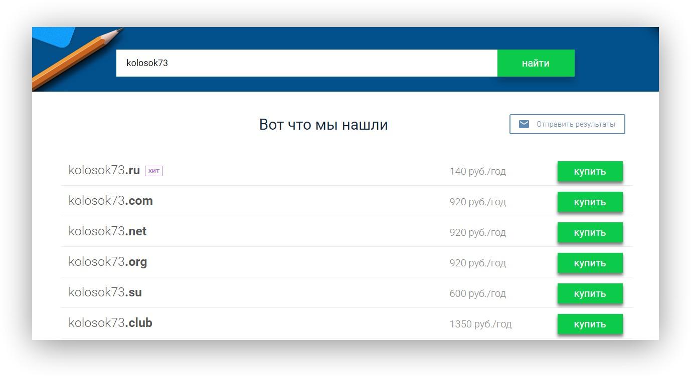 вирус в браузере реклама как удалить google chrome