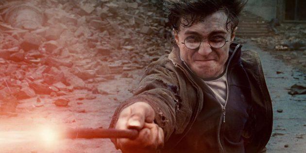 мир Гарри Поттера: бессмертный Гарри