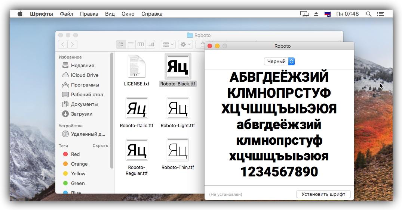 Как добавить шрифт в фотошоп windows 10