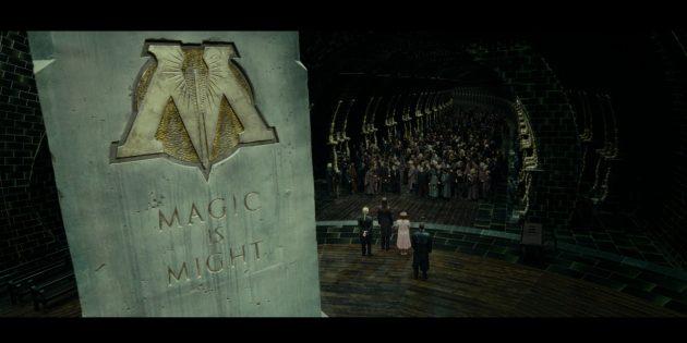 мир Гарри Поттера: война