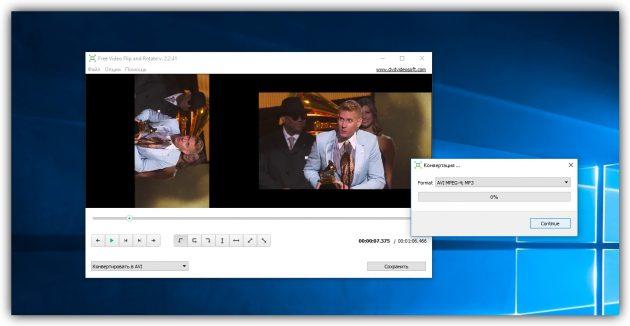 Как перевернуть видео на компьютере с Windows