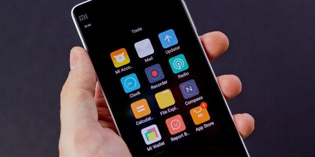 чистая версия Android: ПО