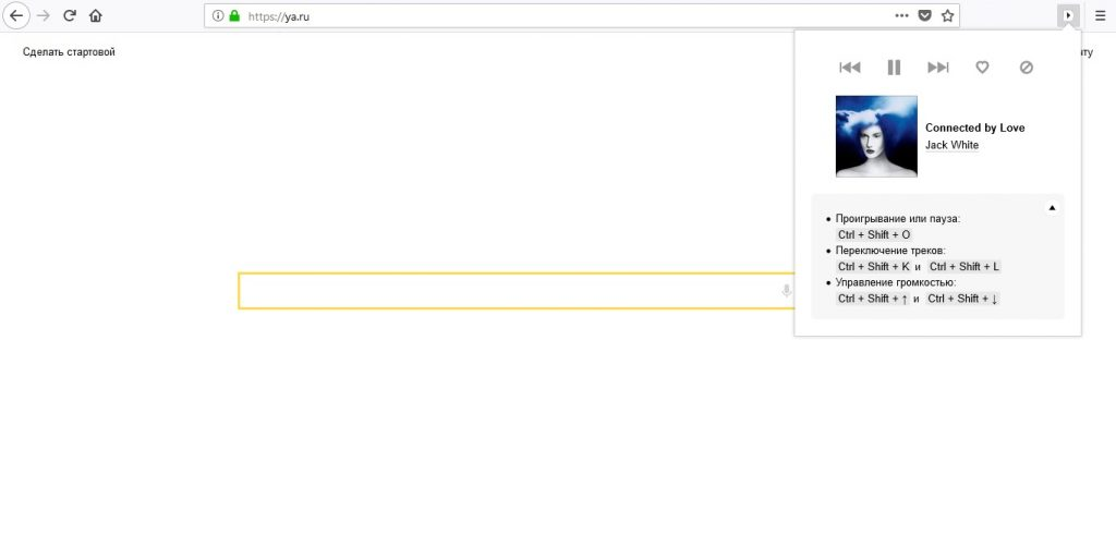 Yandex Music Controls