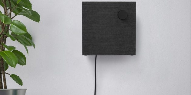 Eneby: передняя панель
