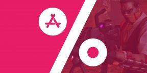 Бесплатные приложения и скидки App Store 19 апреля