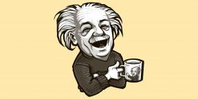 10 вещей, которым стоит поучиться у Альберта Эйнштейна