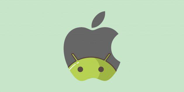 12 функций Android, которые стоит добавить в iOS 12