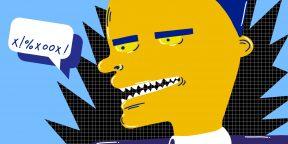 15 раздражающих фраз, которые ни в коем случае нельзя говорить коллегам