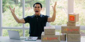 16 крутых вещей для мужика с AliExpress