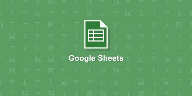 «Google Таблицы» теперь поддерживают макросы