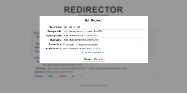 Tube: redirect
