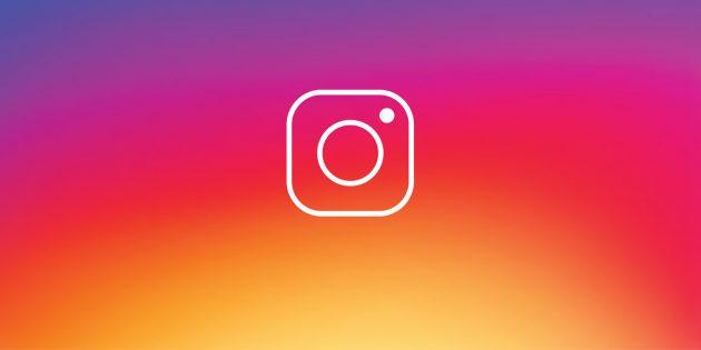 В Instagram Stories на Android теперь можно публиковать несколько фото и видео