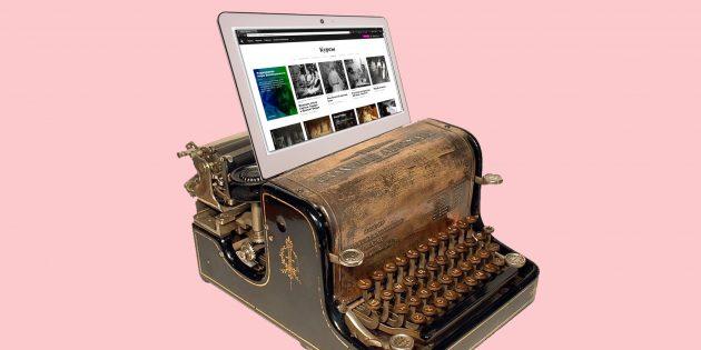21 сервис и приложение, которые помогут вам написать книгу