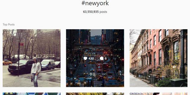 быстрые ссылки: хештеги в Instagram