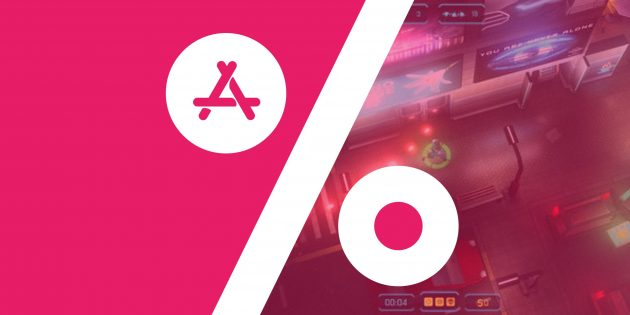 Бесплатные приложения и скидки App Store 18 апреля
