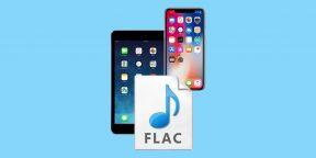 5 бесплатных плееров для iPhone и iPad, в которых можно слушать FLAC