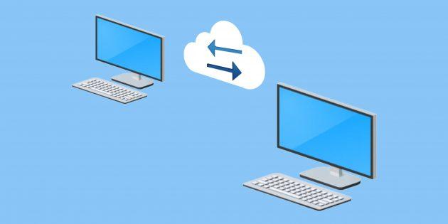 5 бесплатных программ для удалённого доступа к компьютеру