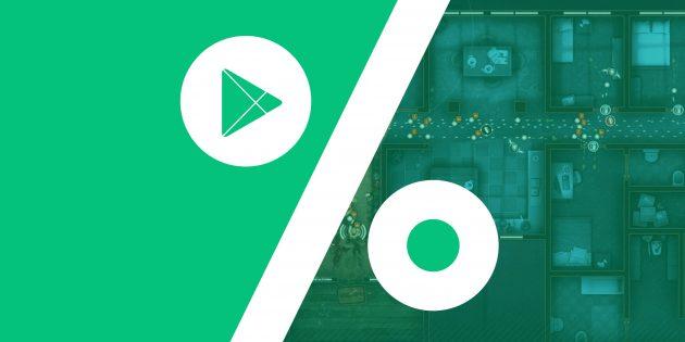 Бесплатные приложения и скидки в Google Play 3 апреля