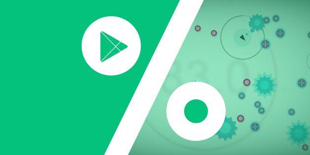 Бесплатные приложения и скидки в Google Play 9 апреля