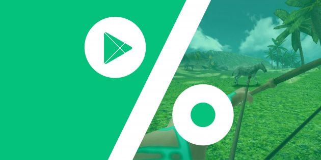 Бесплатные приложения и скидки в Google Play 11 апреля