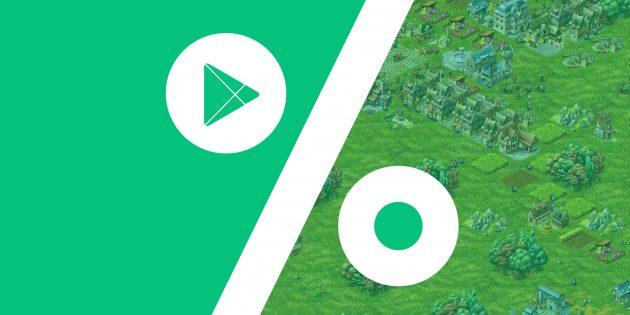 Бесплатные приложения и скидки в Google Play 13 апреля