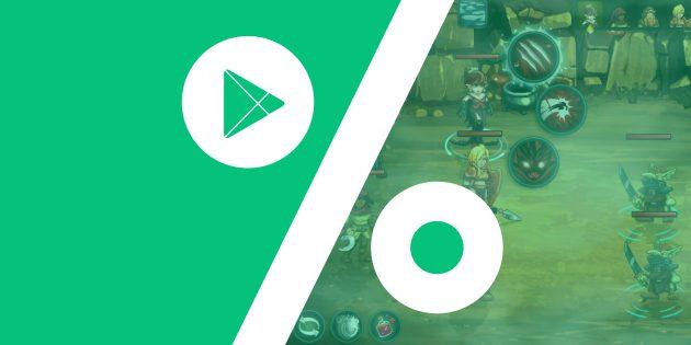 Бесплатные приложения и скидки в Google Play 18 апреля