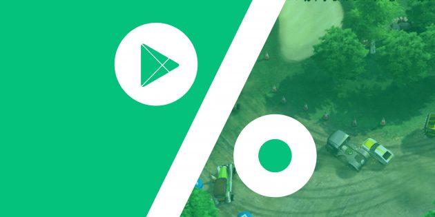 Бесплатные приложения и скидки в Google Play 19 апреля