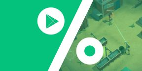 Бесплатные приложения и скидки в Google Play 20 апреля