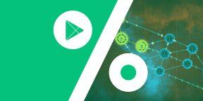 Бесплатные приложения и скидки в Google Play 24 апреля