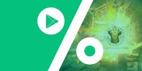 Бесплатные приложения и скидки в Google Play 25 апреля