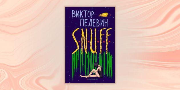 «S.N.U.F.F», Виктор Пелевин