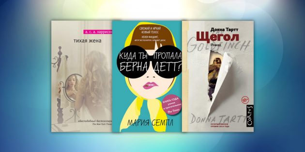 20 книг, которые стоит прочитать, пока их не экранизировали