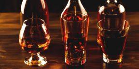 Чем отличаются разные виды виски