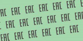 Что значит аббревиатура EAC на упаковке товара