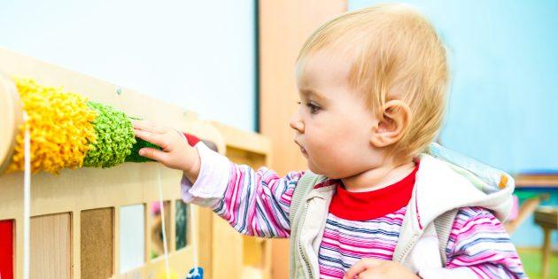 Системы дошкольного образования. Система Марии Монтессори