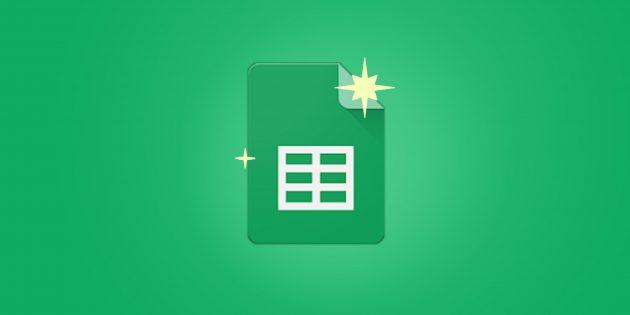 3 возможности «Google Таблиц», которых точно нет в Excel
