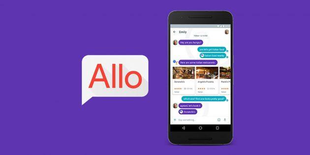 Google замораживает Allo и делает ставку на Chat