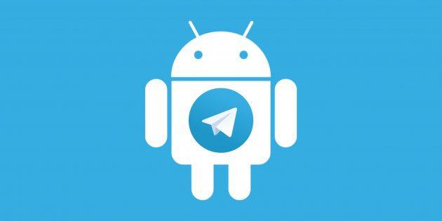 Как установить Telegram на Android, если его удалят из Google Play