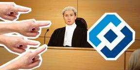 Как подать в суд на Роскомнадзор, если вы пострадали от блокировки