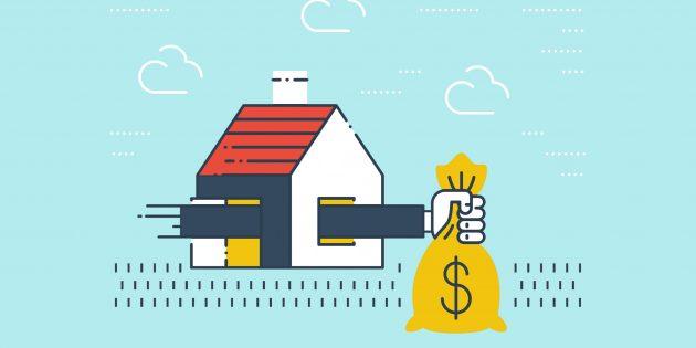 оплата ЖКУ: Как получить субсидию на оплату ЖКУ