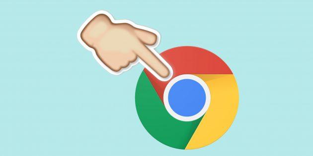 Как в Chrome включить интерфейс для планшетов и ноутбуков с тач-дисплеем