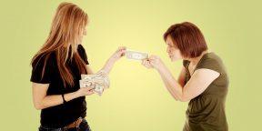 Как не ссориться из-за денег: советы на разные случаи жизни