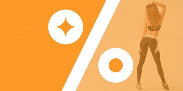 Лучшие скидки и акции 10 апреля на AliExpress и в других онлайн-магазинах